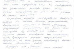 2014-06simaginootzyv
