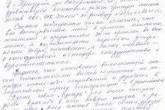 priozerskotzyv2015-04-700