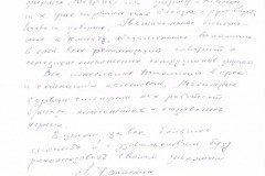 2015-07-parkovaja-roscha-otzyv700