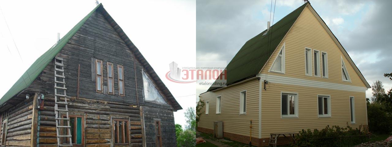 дом до и после обшивки сайдингом