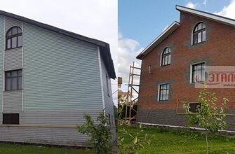 замена старого сайдинга на фасадные панели под кирпич
